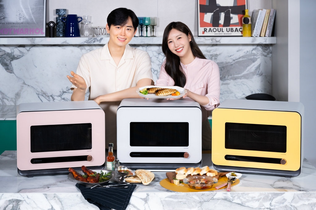 '4가지 요리를 한 번에'…삼성전자 '비스포크 큐커' 출시