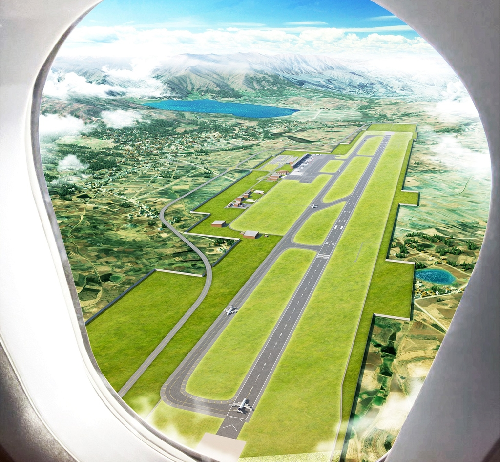 현대건설, '마추픽추 관문' 페루 친체로공항 터미널 공사 수주