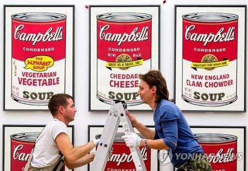 캠벨 수프 약 50년만에 캔 디자인 변경
