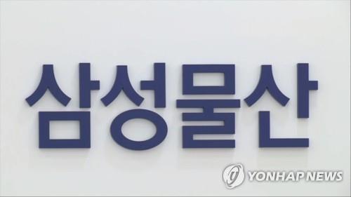 """삼성물산 2분기 영업이익 78.5%↑…""""상사 부문 호조""""(종합)"""