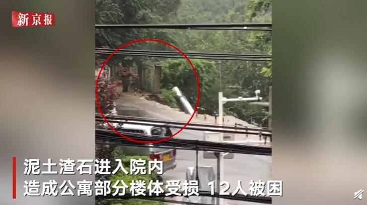 中베이징도 폭우로 도로 축대 붕괴…토사 덮쳐 5명 사망