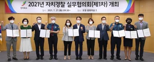 """송하진 전북지사 """"자치경찰 업무는 자치사무여야…법개선 필요"""""""