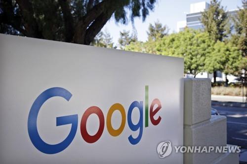 구글 등 미 기업들, 백신접종 의무화…'마스크 써라' 지시도(종합)