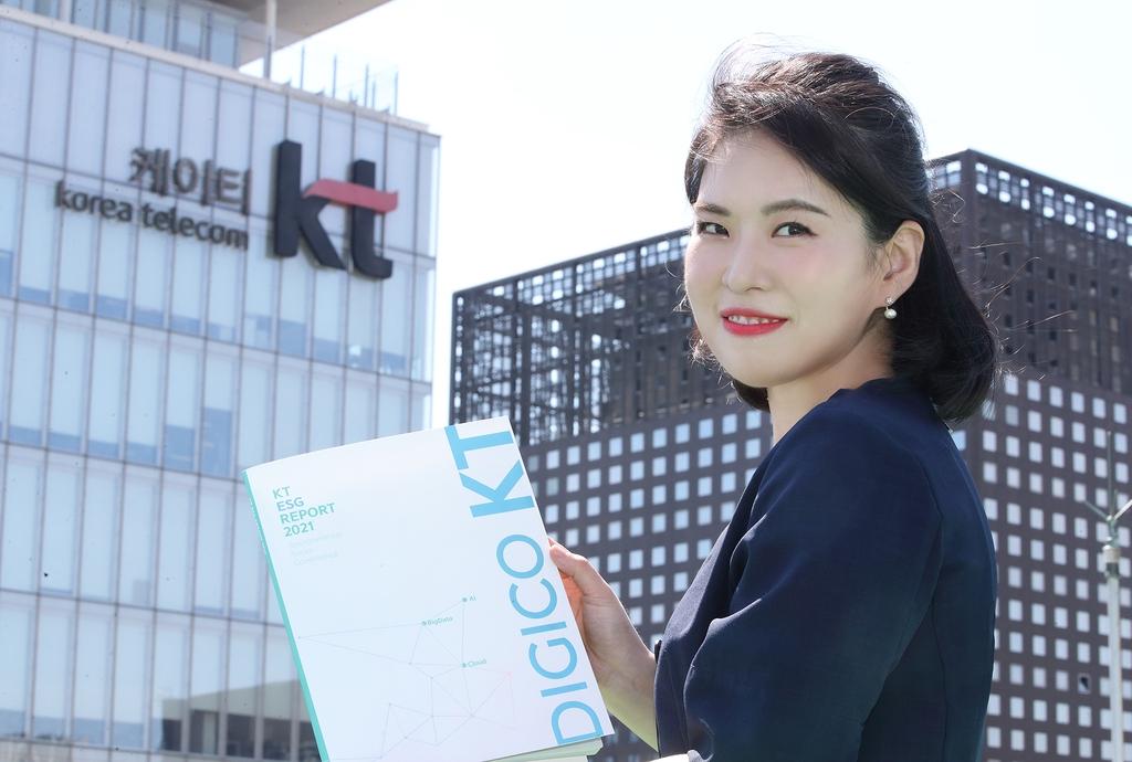 """KT ESG 보고서 첫 발간…""""지속가능한 미래 위해 최선"""""""