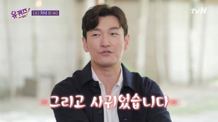 '유 퀴즈' 조승우 출연에 시청률도 6.3%로 껑충
