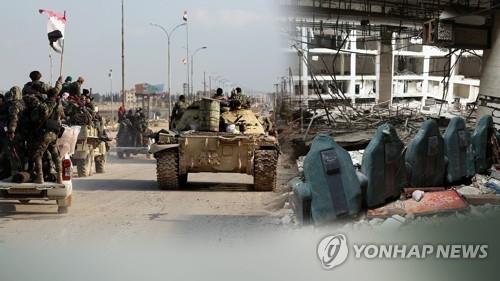 바이든, '생지옥' 시리아 전쟁범죄 책임추궁 시작했다