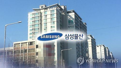 삼성물산, 건설사 시공능력평가 8년째 1위