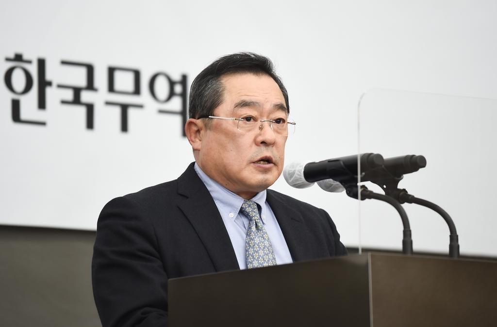 """구자열 무협 회장 """"현장 중심 코로나 대응·디지털 전환 지원"""""""