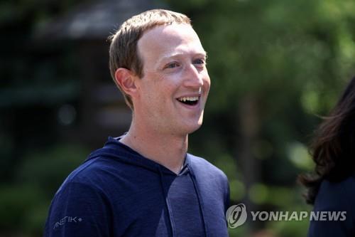 """저커버그 """"페이스북 미래는 메타버스, 새 기회 창출"""""""