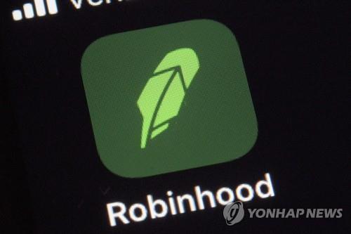 로빈후드, 공모가 38달러…기업가치 36조6천억원