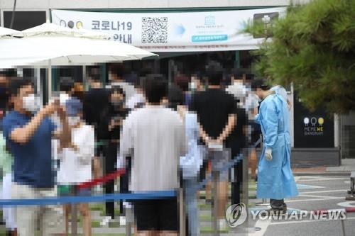 충북 18명 확진…성인 콜라텍·댄스학원 등 연쇄감염 지속