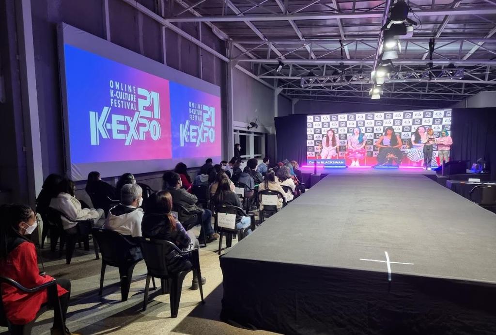 남미서 온라인으로 만나는 한류…'K-엑스포' 브라질 개막