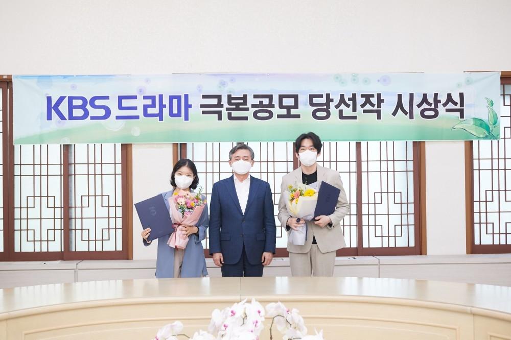 KBS 미니시리즈 극본 공모 우수작에 '매화꽃에 핀 달빛'