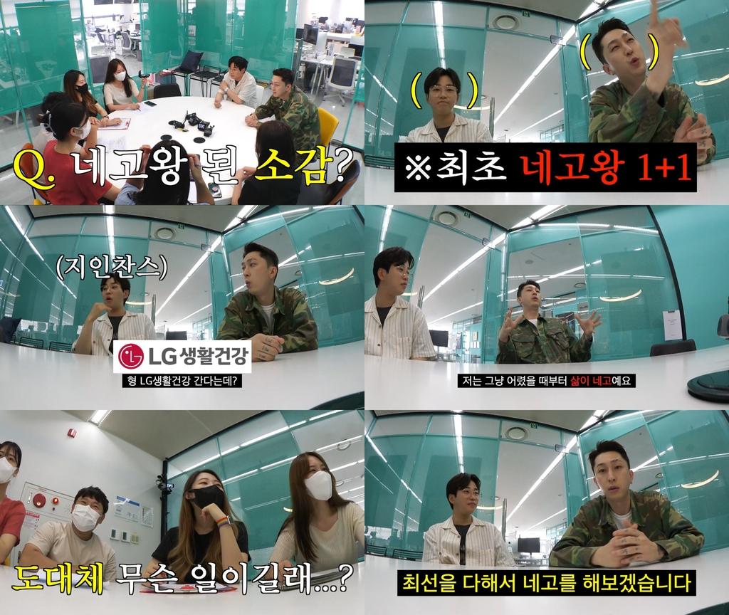 [방송소식] 배우 김효진, 비글구조네트워크에 1천만원 후원