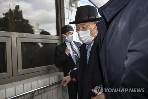 """""""전두환 타도"""" 유인물 배포해 실형…40년 만에 무죄"""