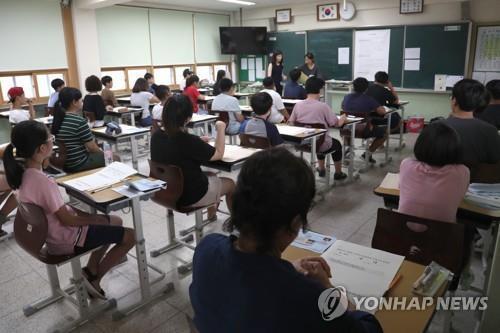 경기지역 올 2회 검정고시 7천301명 지원