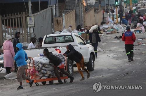 [샵샵 아프리카] 남아공도 기본소득 논란…폭동 계기
