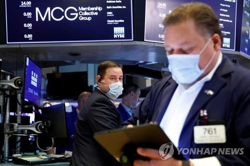 """미 증권당국, 중국기업 상장 심사 강화…""""위험성 알려라"""""""