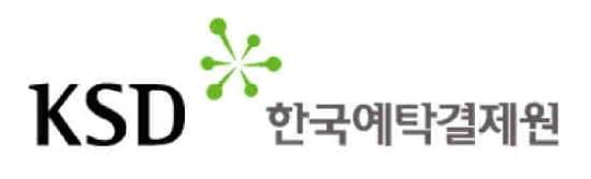 예탁원, `국가 재난관리 유공` 장관표창 수상