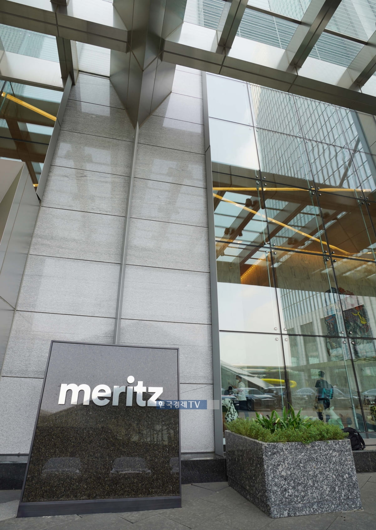 메리츠증권, 2분기 순익 1903억원…전년비 22.2%↑