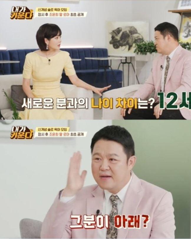 """김구라 """"재혼한 아내와는 12세 차이"""""""