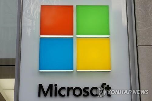 MS, 애플 PC 이용자도 쓸 수 있는 클라우드 OS 공개