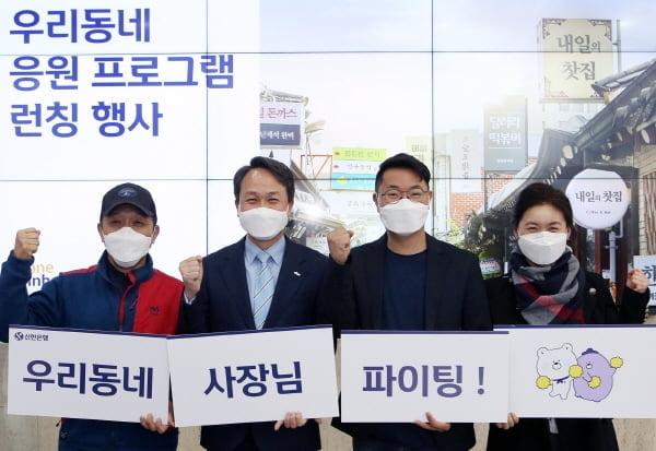 신한은행, 2021 한국산업의 서비스품질지수(KSQI)서 은행 부문 1위