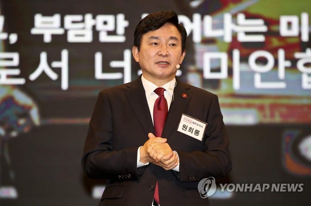 """원희룡 대선출마…""""소상공인·자영업자에 100조 지원"""""""