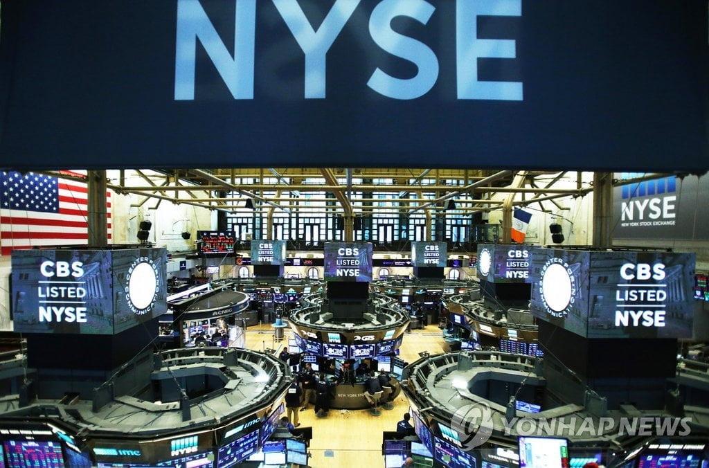 미국 증시, 실적 기대에 또 최고치…다우 0.24% 상승