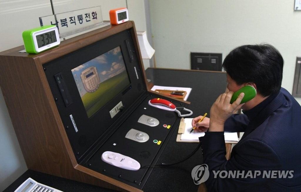"""""""남북 통신연락선 복원""""...경협주 일제히 급등"""