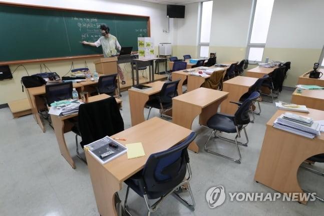 4차 유행 발목 잡힌 서울 대학들, 2학기도 `비대면 수업`