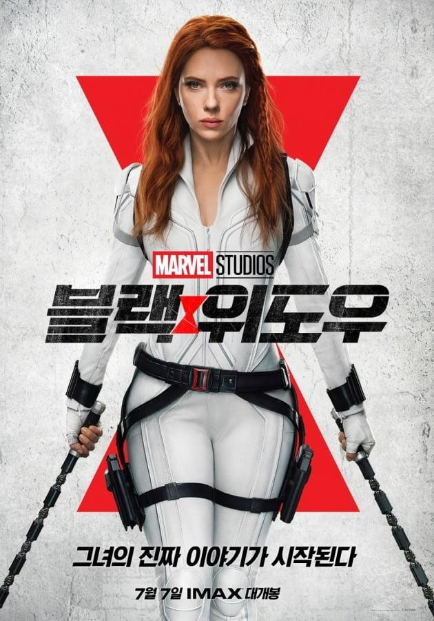 영화 '블랙 위도우' 포스터 / 사진제공=월트디즈니컴퍼니 코리아
