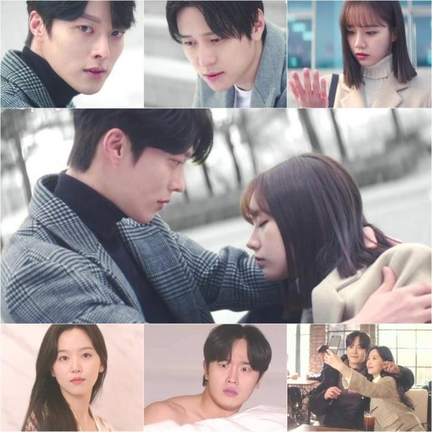 사진 제공=tvN 간 떨어지는 동거