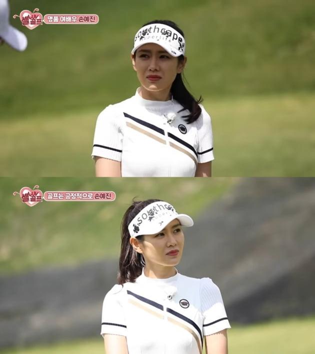 '임진한클라스'에 출연한 배우 손예진/ 사진=유튜브 캡처