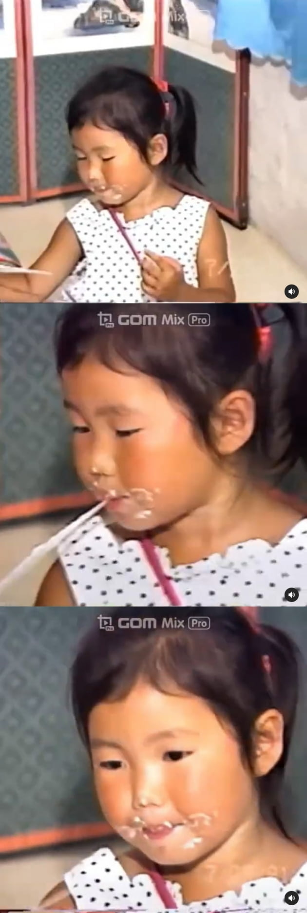 """송가인 """"시컴둥이 쪼꼬미 시절""""…6살 숙녀의 야무진 케이크 먹방 [TEN★]"""