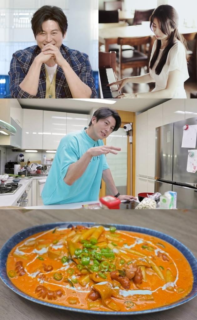 '신상출시 편스토랑' 류수영/ 사진=KBS2 제공