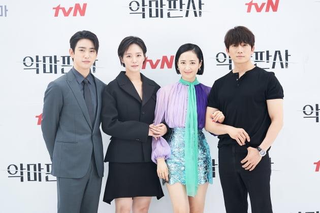 진영, 박규영, 김민정, 지성. /사진제공=tvN