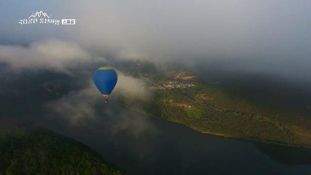 사진제공='폴라리스TV '국립공원 풍선여행'