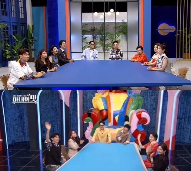 '와카남' (위), '아내의 맛' (아래)./사진제공=TV조선