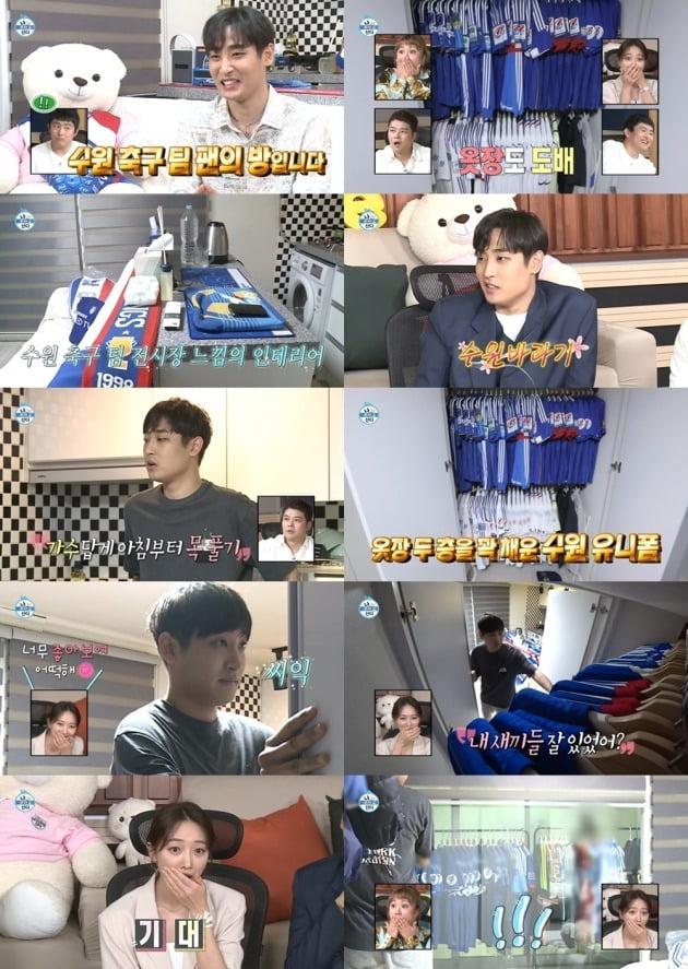 MBC '나 혼자 산다' 방송 화면.