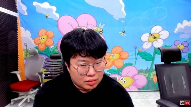 사진=유튜브 채널 '와꾸대장봉준' 영상 캡처