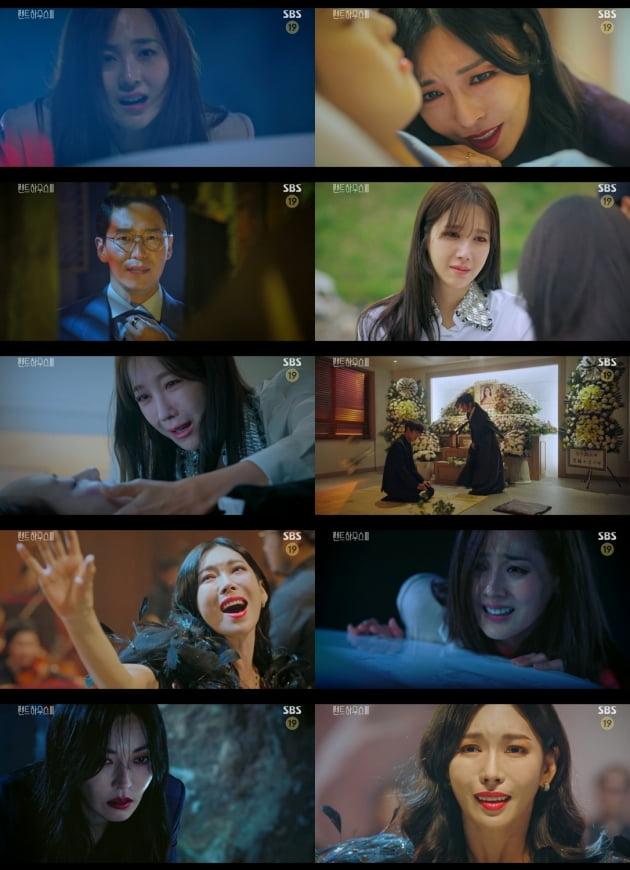 """'펜트하우스3' 김소연, 결국 유진 죽였다…""""내가 이겼어 오윤희"""" [종합]"""