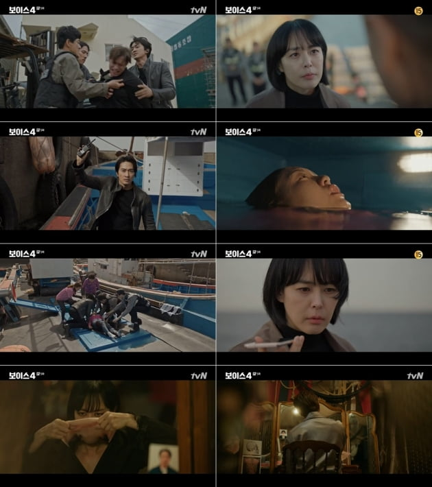 '보이스4' 5회/ 사진=tvN 제공