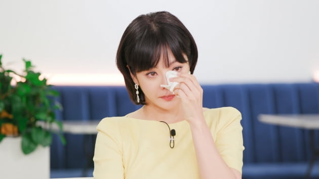 '내가 키운다' 채림/ 사진=JTBC 제공