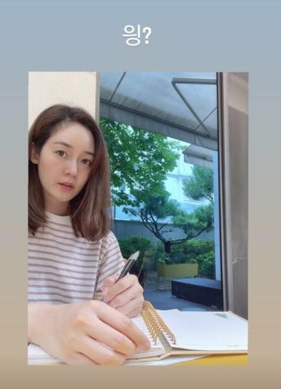 가수 겸 배우 성유리/ 사진=인스타그램