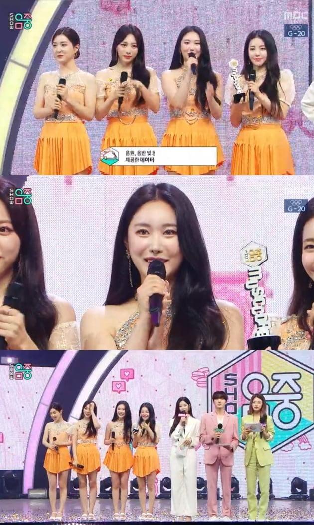 '쇼! 음악중심' / 사진 = MBC 영상 캡처
