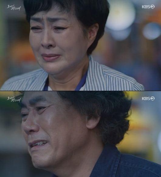 '오케이 광자매' 최대철·홍은희 재결합 선언…이병준·이보희 눈물의 이별 [종합]
