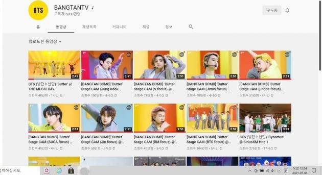 방탄소년단 정국, 버터 직캠영상 공개 4시간만에 100만뷰 돌파 대기록