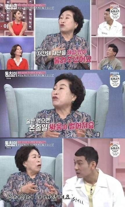 """전원주 """"동생 5명, 재산 내놓으라고 걷어차"""" ('동치미')"""