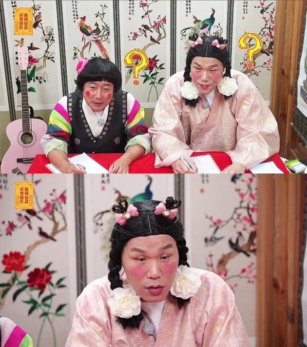/사진=KBS Joy 예능 '무엇이든 물어보살' 스틸컷